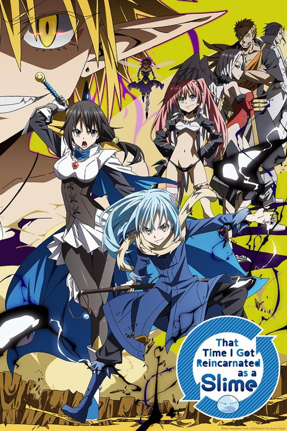 That Time I Got Reincarnated as a Slime key visual