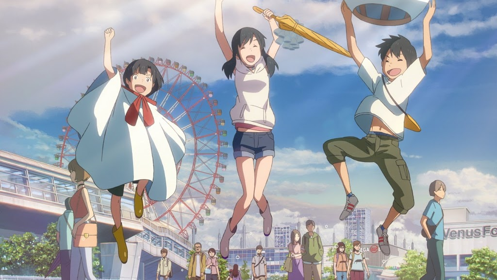 "Weathering With You Wins ""Best Animation Award"" At 43rd Japan Academy Film Prize"