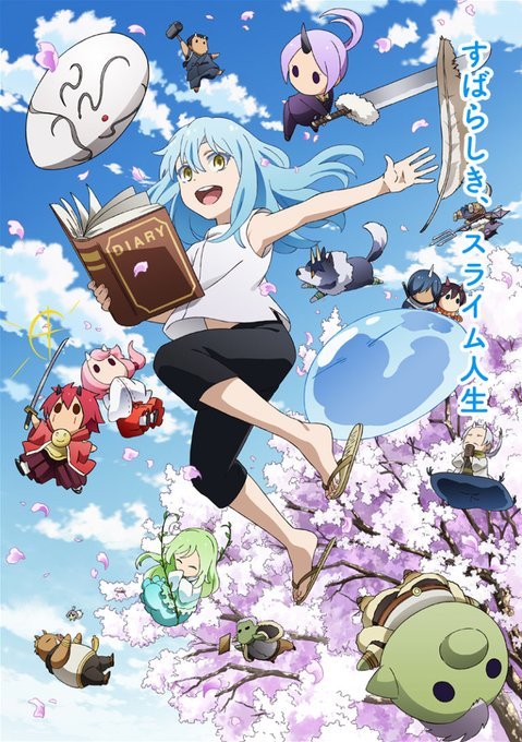 The Slime Diaries: That time I got reincarnated as a Slime key visual