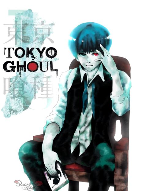 Tokyo Ghoul Volume 1 Cover Art